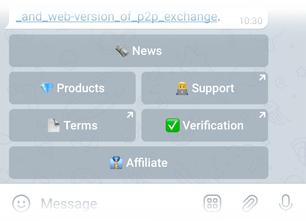 Verification button in the About menu