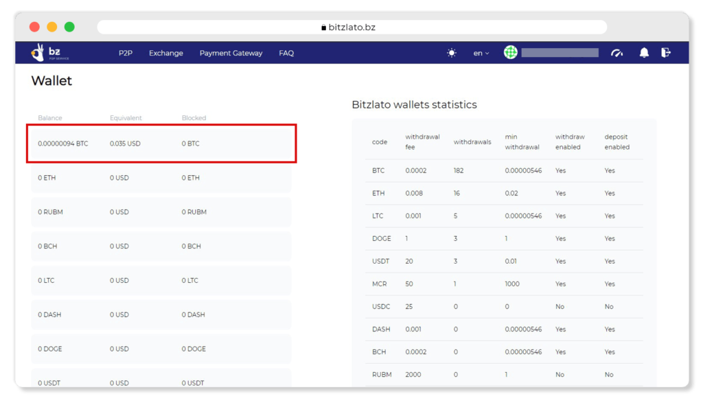 BTC wallet on the Wallet page