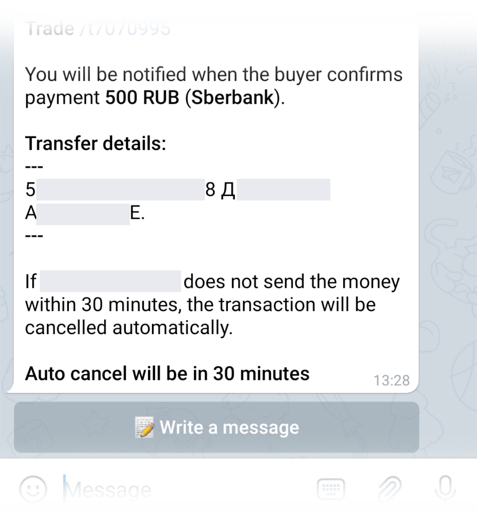 Notification that the buyer is participating in the trade