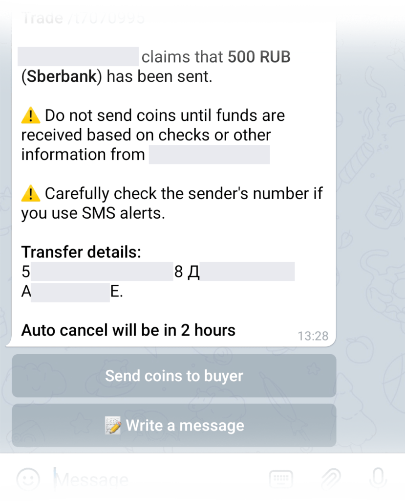 Send coins to buyer button