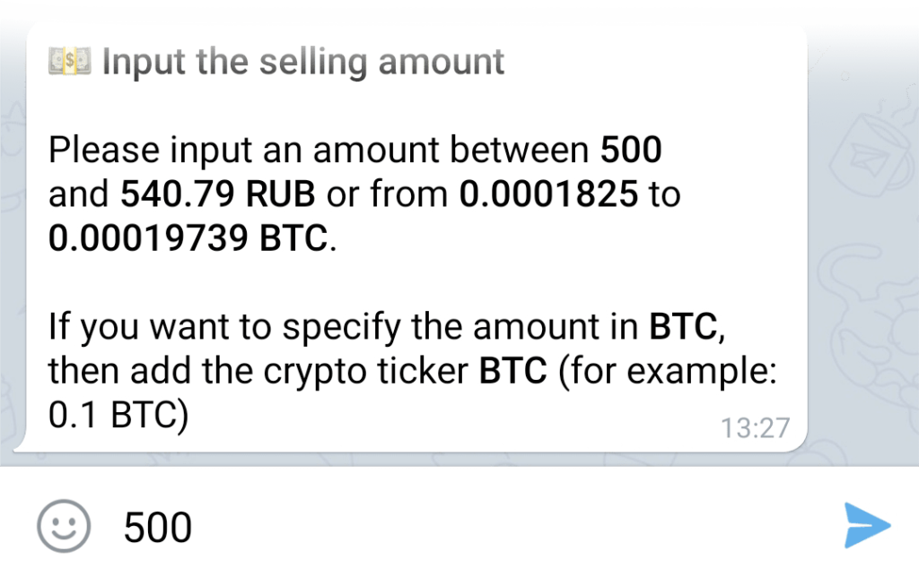 Entering the selling amount