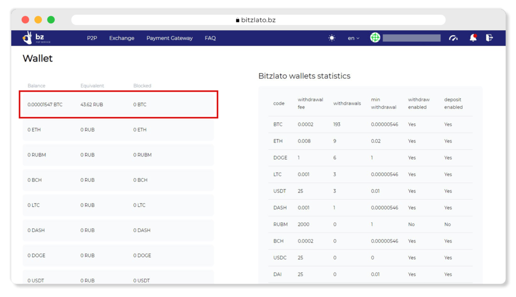 BTC balance on the Wallet page